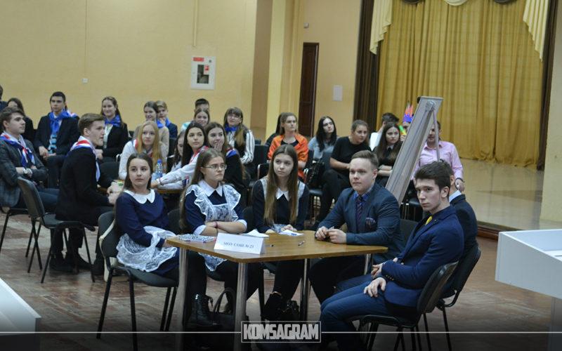молодёжная игра выборы дом молодёжи комсомольск-на-амуре новости сегодня